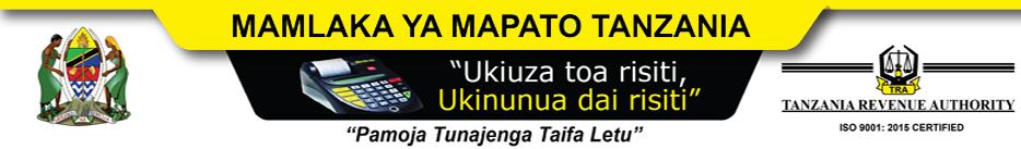 Mamlaka ya Mapato Tanzania